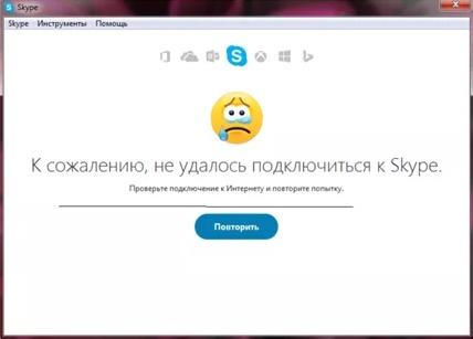 Skype на Windows XP, 7, Vista — просто!!! | po-prostomu ru